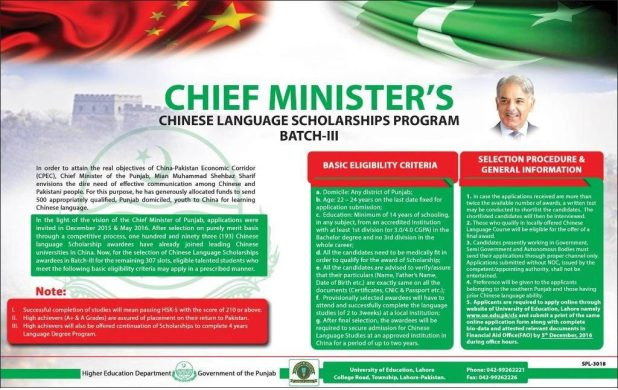 Chief Minister's Chinese Language Scholarships Program 2021 Apply Online Eligibility Criteria Procedure to Apply
