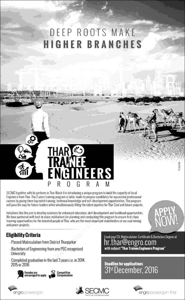 Thar Trainee Engineers Program Engro Powergen 2016 Apply Online Eligibility Criteria Procedure to Apply