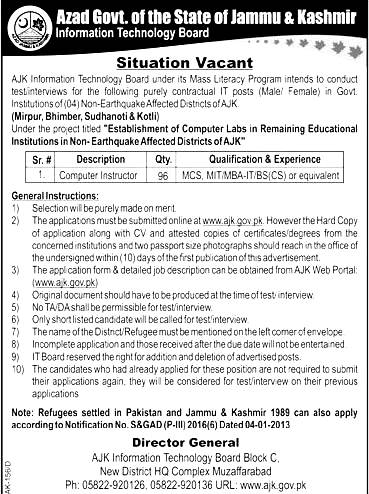 AJK Information Technology Board 2021 Computer Instructors Apply Online Eligibility Criteria Procedure to Apply