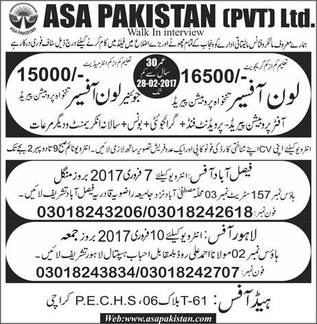 ASA Pakistan Pvt Ltd 2017 Loan Officers Junior Loan Officers Download Application Form Eligibility Criteria Procedure to Apply