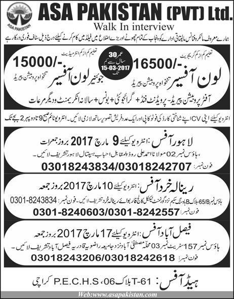 ASA Pakistan Pvt Ltd Jobs 2017 Eligibility Criteria Walk in Interviews Loan Officer