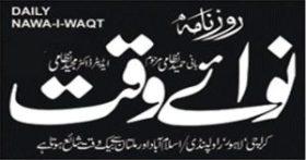 Nawaiwaqt