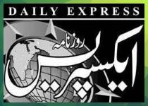dailyexpressnewspaper