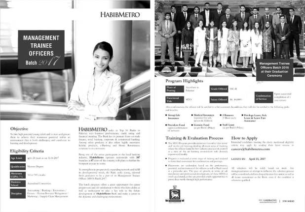 Habib Metro Bank Jobs 2021 Management Trainee Officers Last Date How to Apply Details