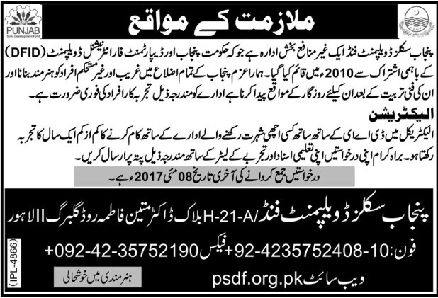Punjab Skills Development Fund Electrician Jobs 2021 Form Download How to Submit Application and What is Eligibility Criteria
