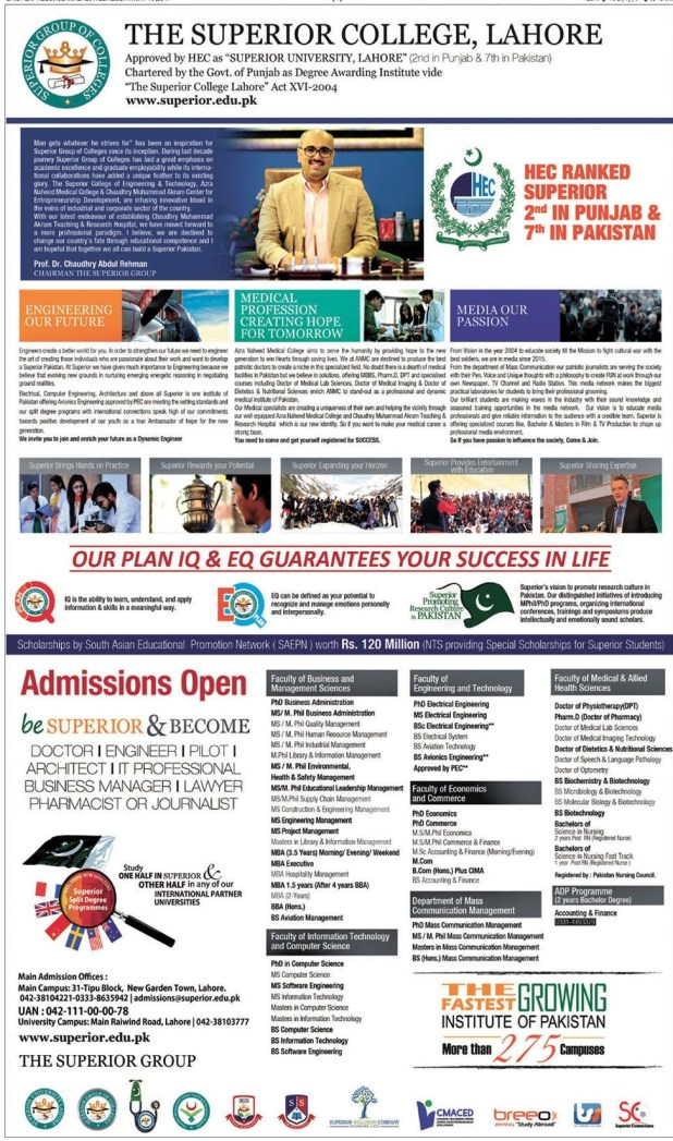 The Superior College Lahore Admission 2017 FSc ICS ICOM FA General Group Application Form Download Fee Structure Hostel Last Date