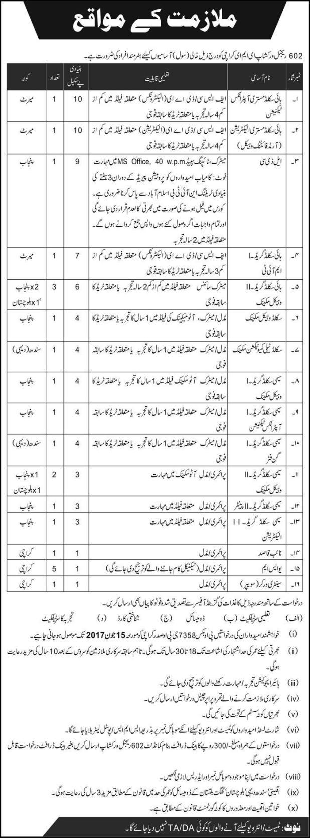 Pak Army 602 Regional Workshop EME Karachi Jobs 2017 Online Registration Test Schedule Eligibility Criteria