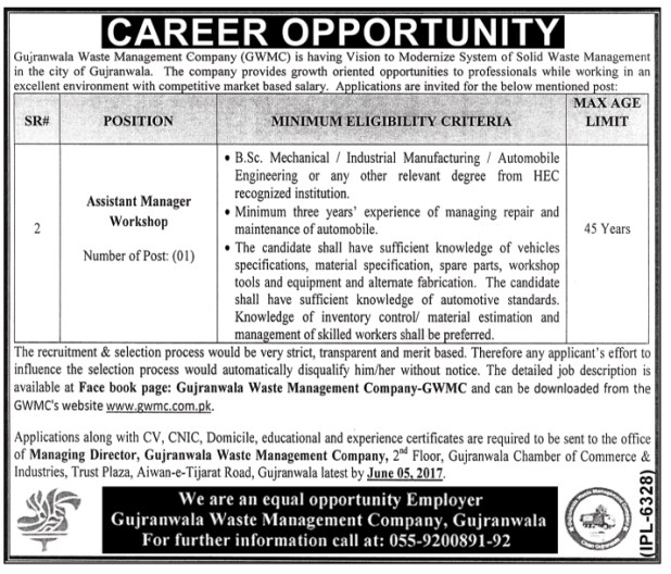GWMC Waste Management Company Gujranwala Jobs May 2017 Form Download Online Application Last Date