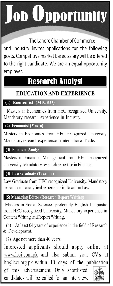 Lahore Chamber Of Commerce & Industry Jobs 2021 Procedure How to Apply Important Instructions Application Form