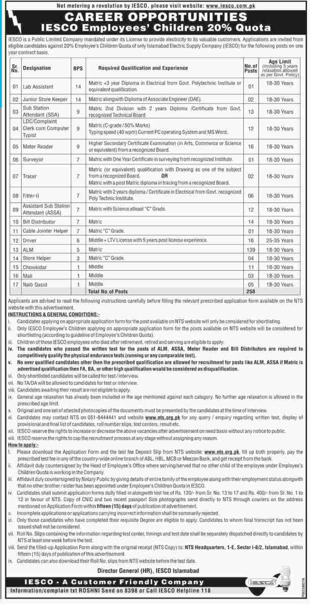 IESCO WAPDA Jobs 2017 NTS Application Form Download Written Test Roll Number Slips Employees Children Quota Eligibility Criteria
