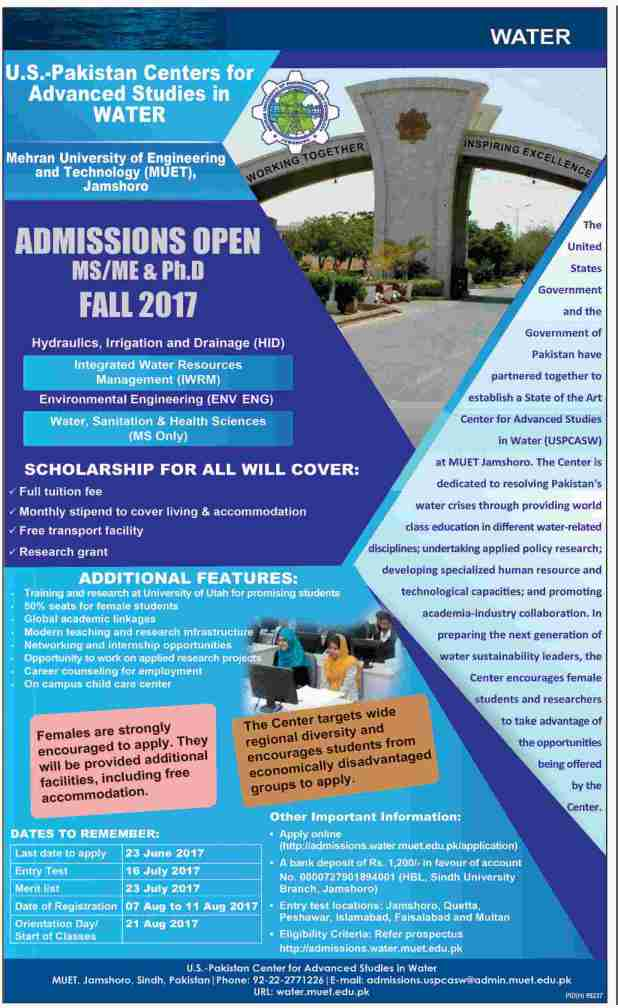 Mehran University Of Engineering and Technology MUET Jamshoro Admission 2017 Eligibility Criteria Entry Test Documentations