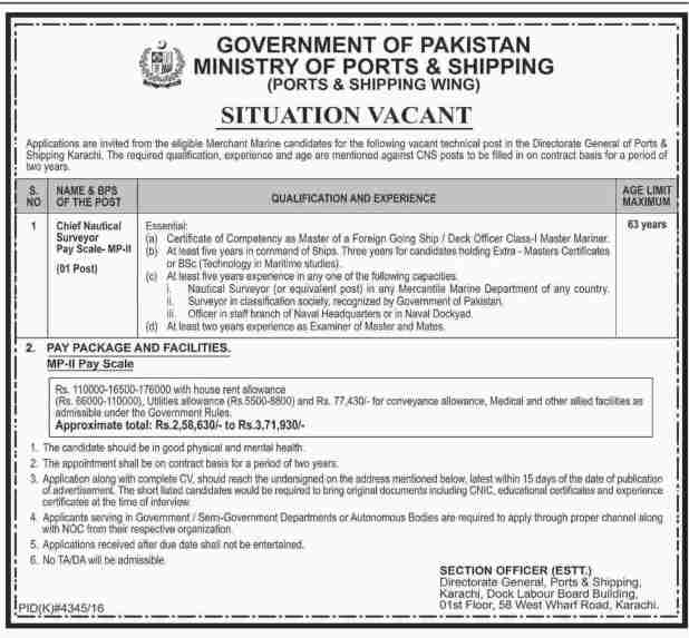 Karachi Ministry Of Ports & Shipping Jobs 2017 Written Test Last Date of Application Form Submission Within Due Dates