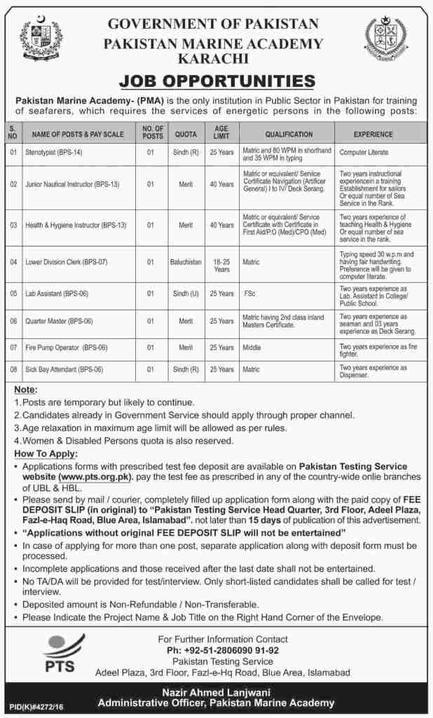 Government of Pakistan Marine Academy Karachi PMA Jobs 2017 How to Apply For Its PTS Test Application Form Download