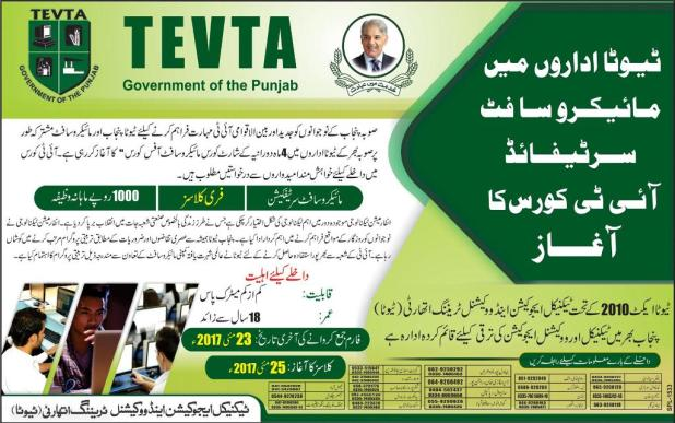 Govt of Punjab Tevta Centers Microsoft Certified IT Courses Admission 2017 Application Form How to Apply Courses Programs