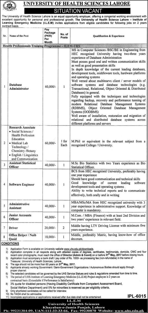 University of Health Sciences Lahore Jobs 2017 Vacancy for Eligible and Interested Candidates Application Form Submission Last Date