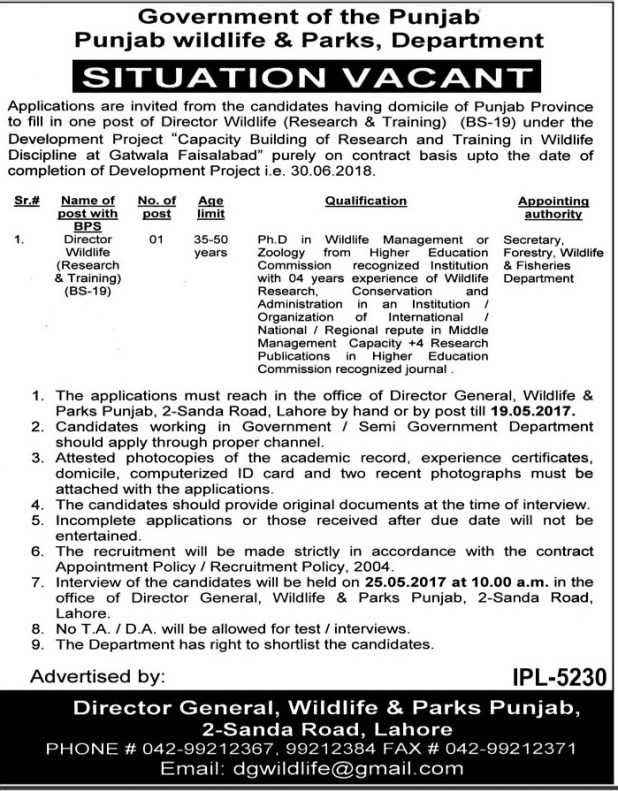 Govt of Punjab Wildlife and Parks Development Jobs 2017 Written Test Dates Application Form Eligibility Criteria