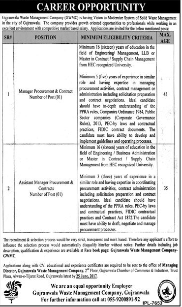 GWMC Gujranwala Waste Management Company Jobs 2017 Registration Online Application Form Last Interview Date