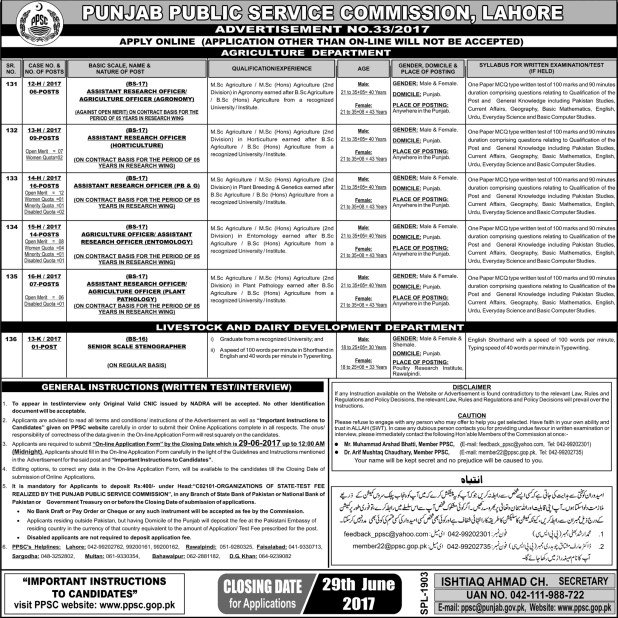 PPSC Punjab Public Service Commission Agriculture Department Jobs 2017 How To Apply Registration Online Eligibility Criteria