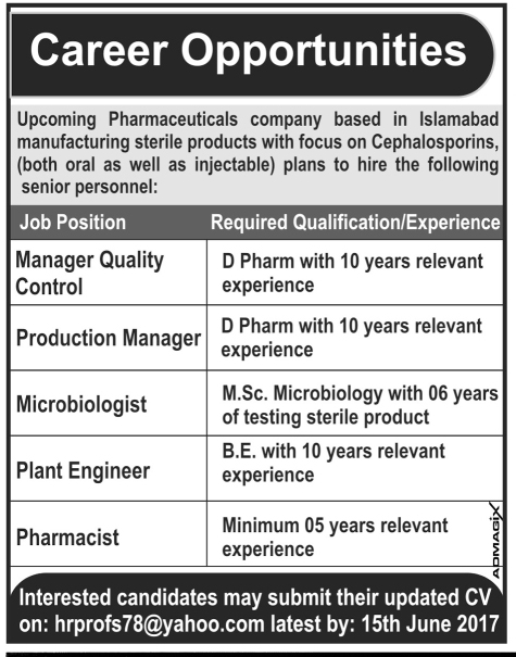 Upcoming Pharmaceutical Company Based In Islamabad Jobs 2017 Application Form Test Date