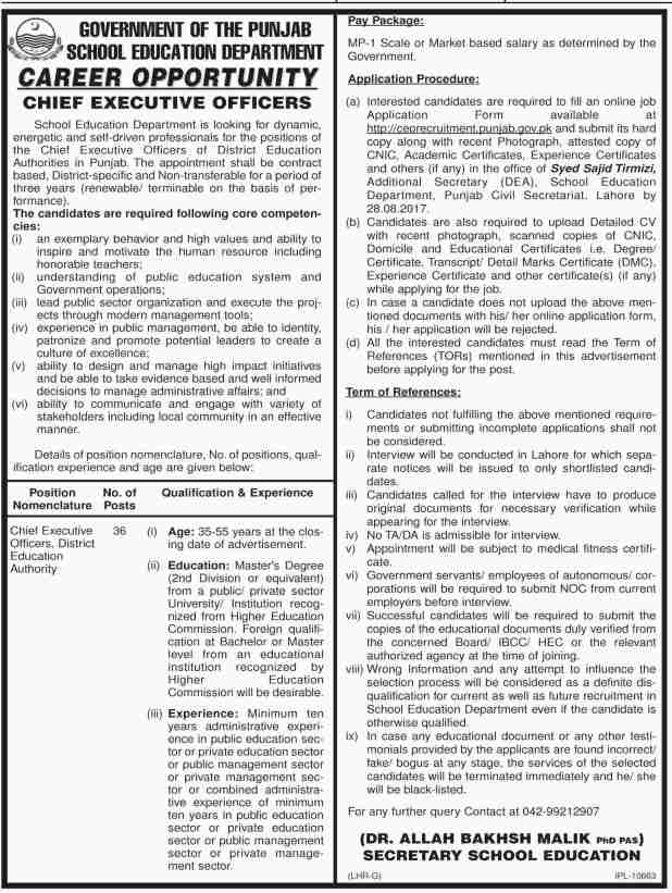 Punjab Government Schools Education Department Chief Executive Officers Jobs 2017 Application Form Procedure and Pay Package