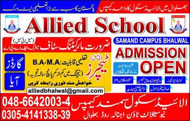 Allied School Samad Campus Bhalwal Jobs December 2017 Teachers Online Apply Required Qualification