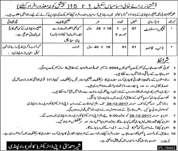 District Rawalpindi Education Department Punjab Colleges Jobs December 2017 Disabled Quota Interview Schedule