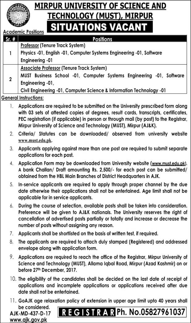 Mirpur University of Science and Technology MUST Jobs December 2017 Download Application Form Test Fee