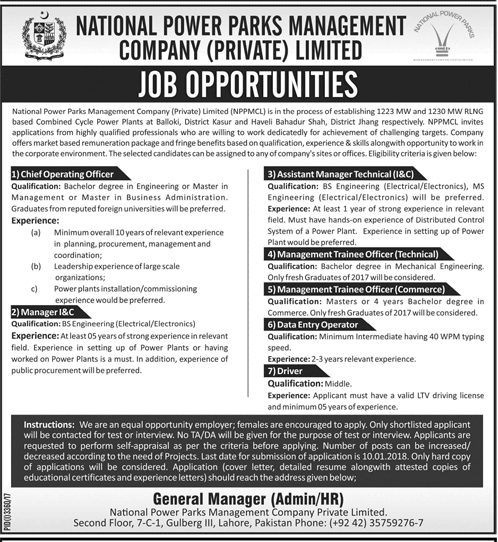 National Power Parks Management Company Limited NPPMCL Lahore Jobs 2017-18 Application Form Eligibility Criteria