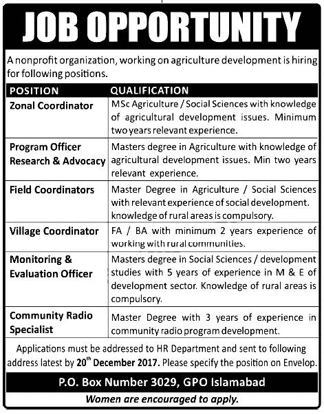 PO Box 3029 GPO Islamabad Agriculture Development Organization Jobs 2017 Application Form Eligibility Criteria