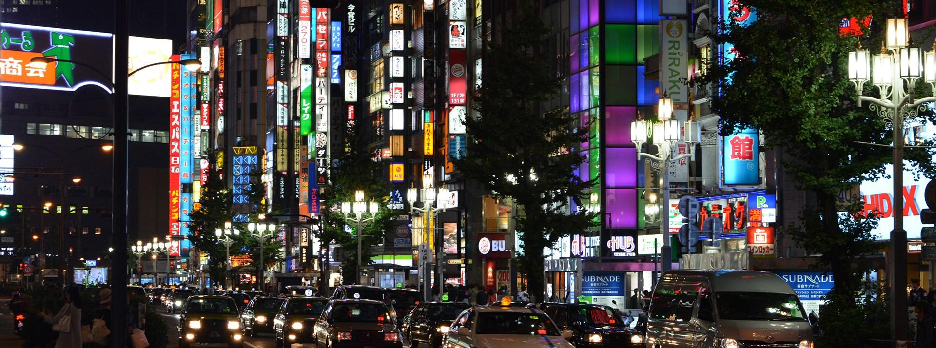 Konnichiwa Tokyo, Japan!