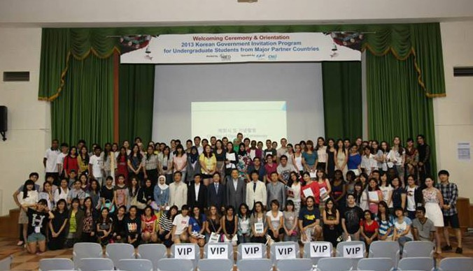 Korean Government Invitation Program for Undergraduate Students from Major Partner Countries 2013