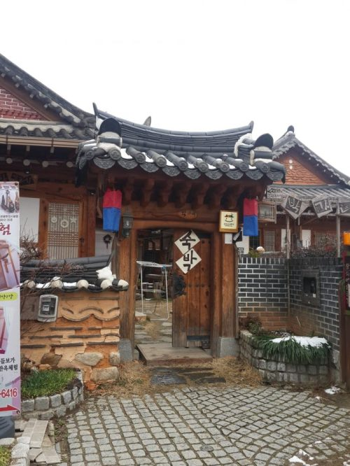 jeonju korea hanokstay