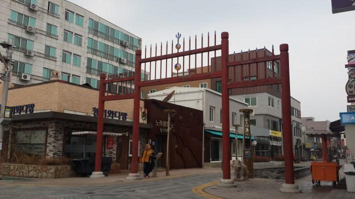 Gyeong Ju