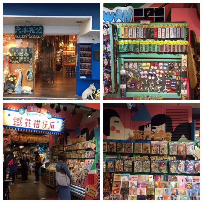 tiệm bán đồ tại tamsui - địa danh đài loan
