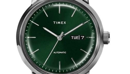 timex marlin green dial