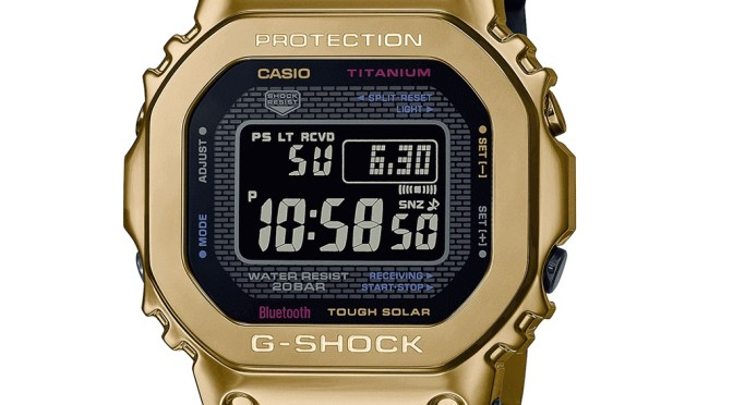 Would You Pay £1500 For a Casio G-SHOCK? Maybe So
