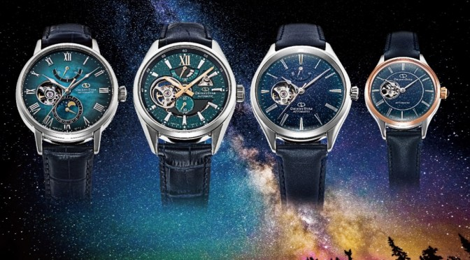 Orient Star 70th Anniversary Editions