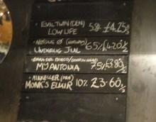 More Beer Menu