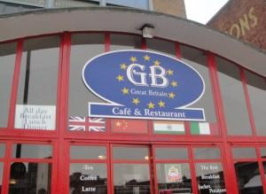 GB Cafe