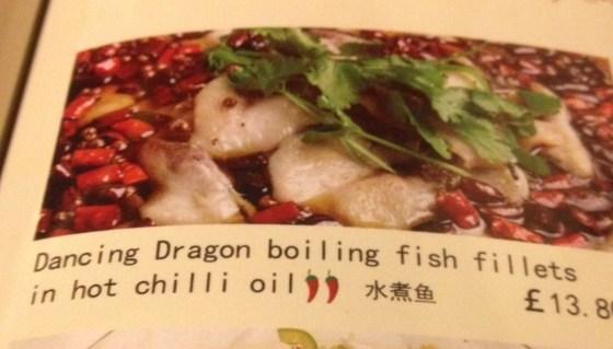 Spicy Dragon Boiling Fish at Dancing Dragon