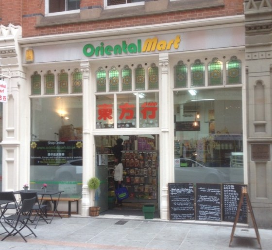 Oriental Mart in Hockley