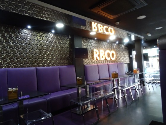 RBCO in Hysen Green