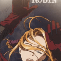 Witch Hunter Robin – Series Review