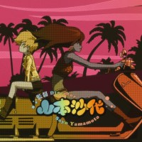 Fall Anime Impressions – Michiko to Hatchin