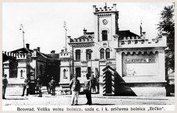 2_reprodukcija-razglednice-muzej-gra_v