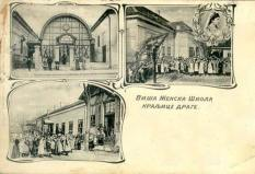 razglednica-Muzej-grada-Beograda