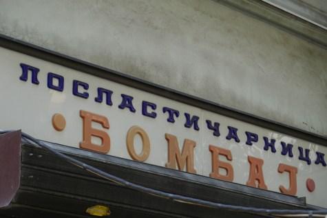 IMG_2131