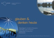 Gudh 2 2014 c Cover