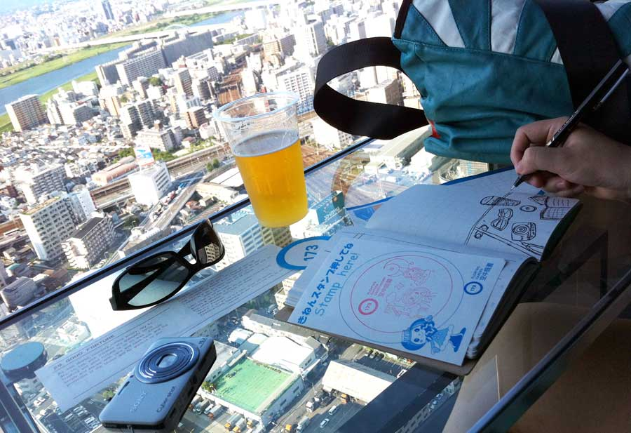 Japan Osaka Umeda Sky Tower Journalling