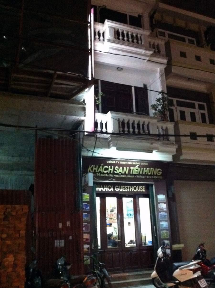 Vietnam Hanoi Guesthouse Entrance